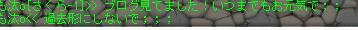 110831naisyo2.png