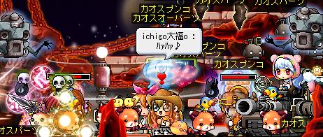 20110516きらきら