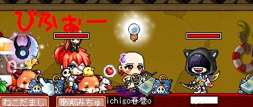 20110528おんぷ1