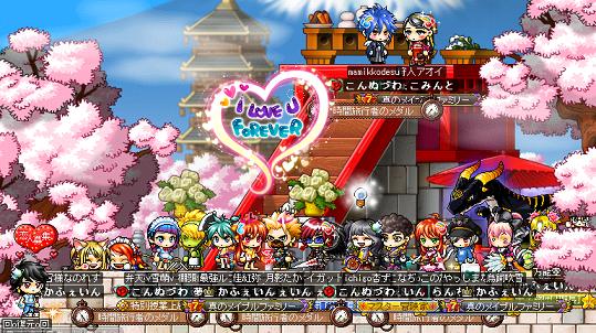 20110605結婚おめでとう(