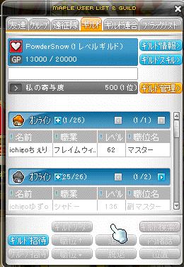 20110604-1