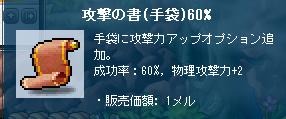 20110619おまけ
