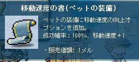 20110630100ぱーしょ