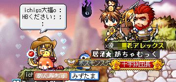20110713なんぱ
