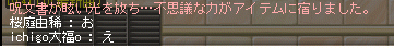 20110716160723.png