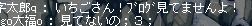 20110717こえかけ