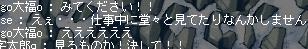 20110717こえかけ2