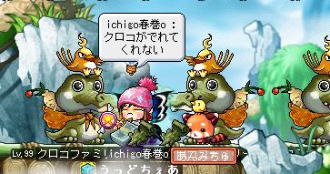 20110719くろこ