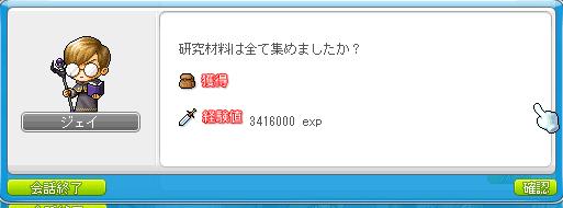 20110726うまうま