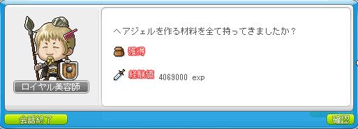 20110726うまうま2