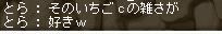 20110916雑