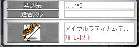 20110916宅配3
