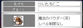 20110916宅配4
