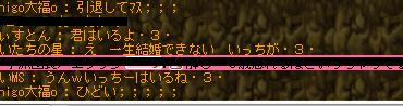 20110916えっ