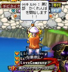1109210②部