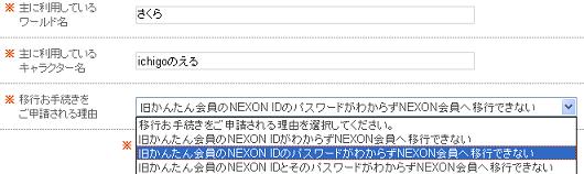 20110923送信2