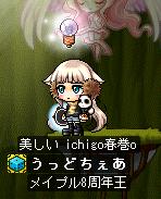 20110927最終アバ