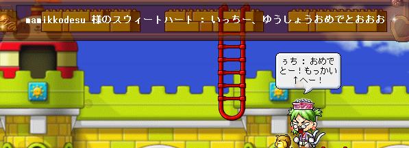 1110020039327おおお