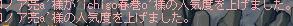 20111003人気