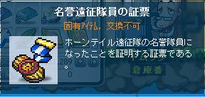 20111006げっと