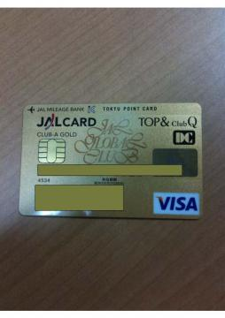 JAL.カードpdf