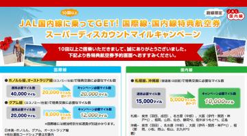スクリーンショット(2010-01-09 21.07.42)