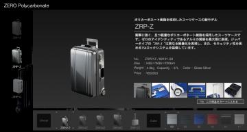スクリーンショット(2010-01-10 22.14.15)