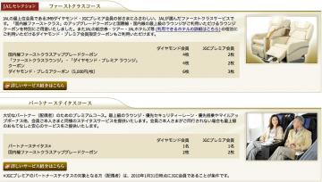 スクリーンショット(2010-01-17 14.55.17)