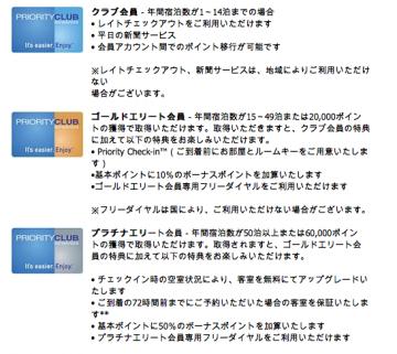 スクリーンショット(2010-02-18 23.10.17)