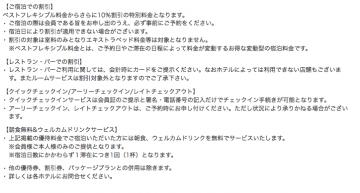 スクリーンショット(2010-02-18 23.16.37)
