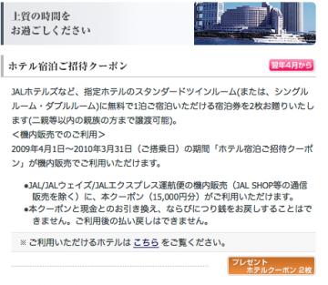 スクリーンショット(2010-02-22 22.06.34)