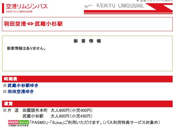 スクリーンショット(2011-03-22 22.42.54)