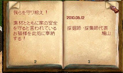 UO(100615-225354-01).jpg
