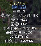UO(100719-232619-02).jpg