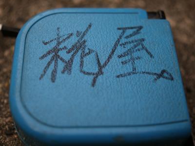 20110619糀屋