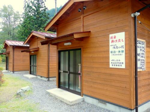 yujimanoyu