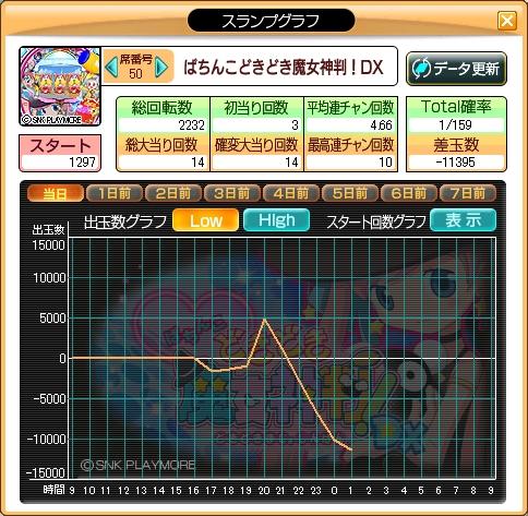 WS001352.jpg