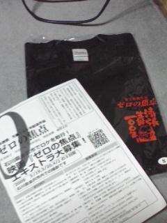 ekisutora.jpg