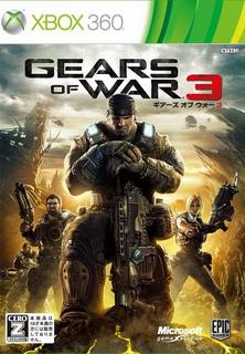 Gears of War 3 Package