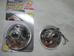 CA3I013320110618.jpg