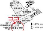 map-nishi-3.jpg
