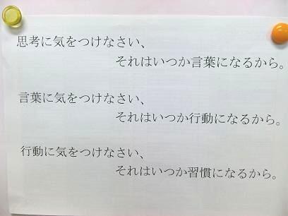 SH3J0114.jpg