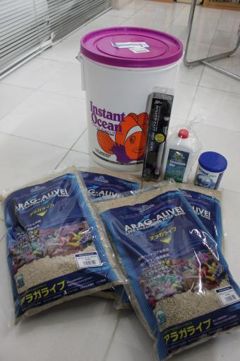 110126_海水商品