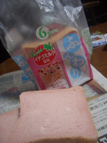 ふんわり食パン