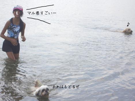自分から泳ぐなんてすごいよ