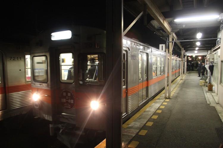 北陸鉄道 加賀一の宮行き