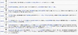 kanji02.jpg