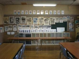 真鍋島の学校5