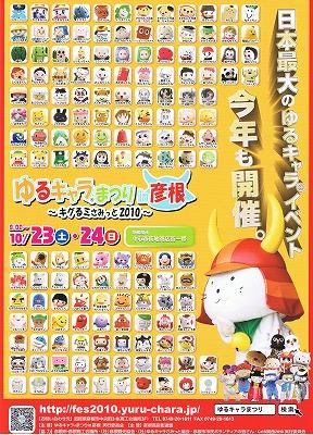 CCI20100913_00000.jpg