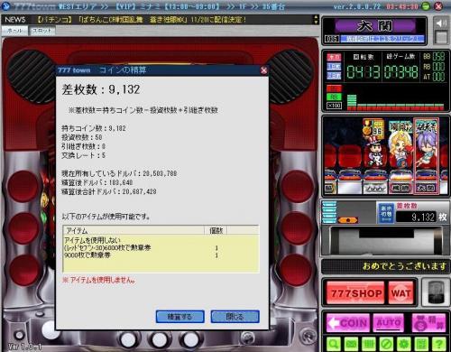 20091110034928.jpg